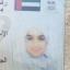 Anood Khazam Mubarak  Almansoori
